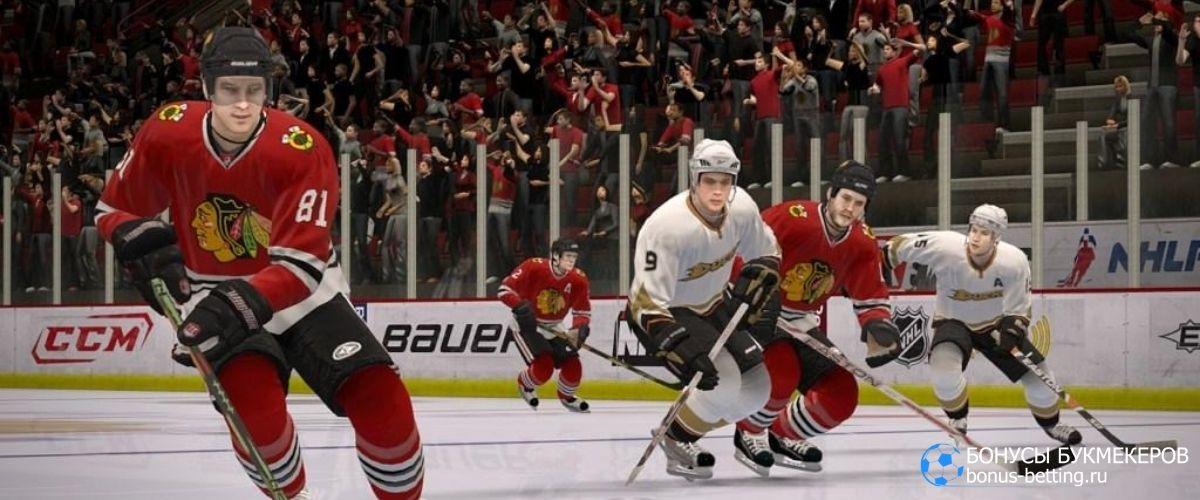 1хСтавка игры: хоккей