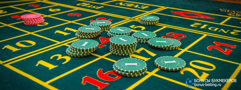 Booi casino вход