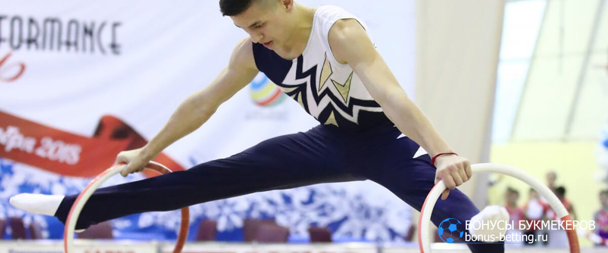 Мужская художественная гимнастика япония