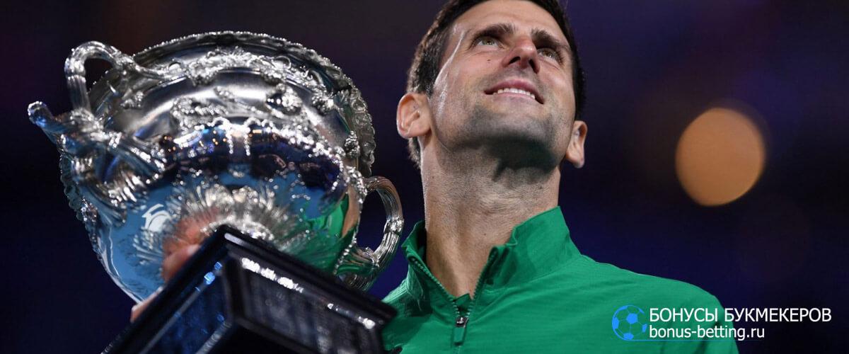 новак джокович Australian Open