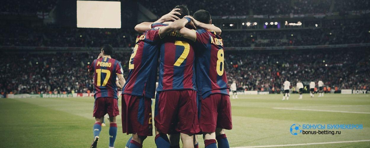 Корнелья - Барселона прогноз на 21 января
