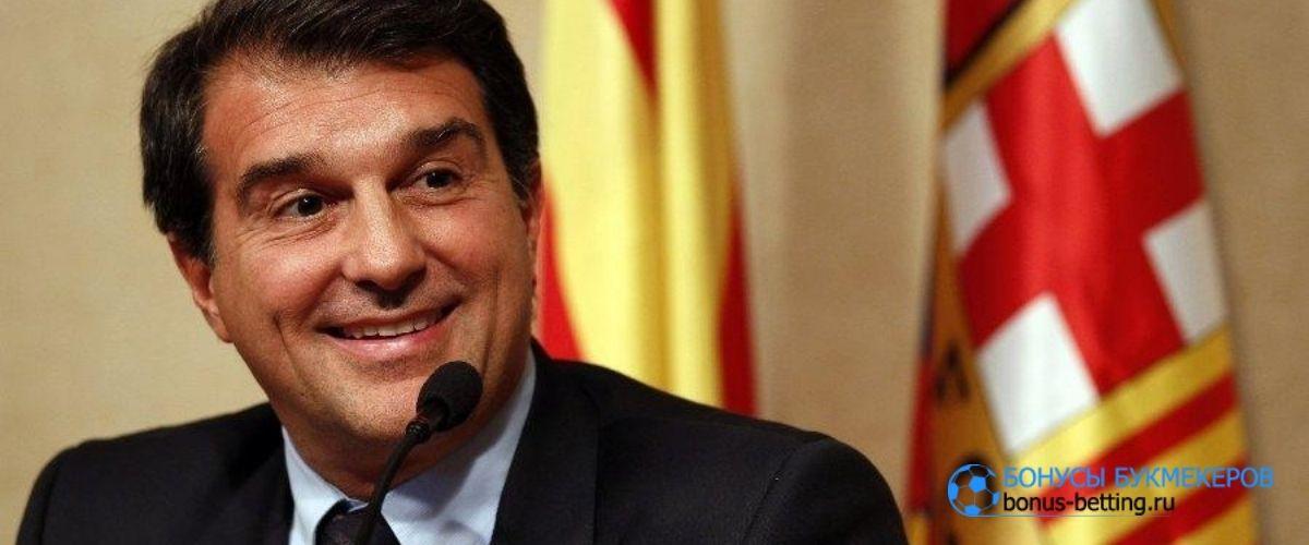 Лапорта попросил ПСЖ не дестабилизировать ситуацию в «Барсе»
