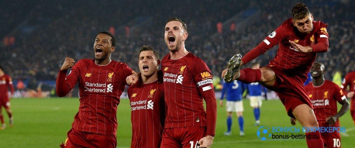 Ливерпуль хочет центрального защитника