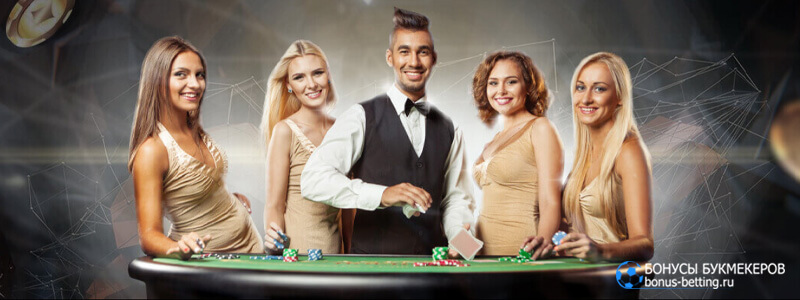 Lord Betting casino