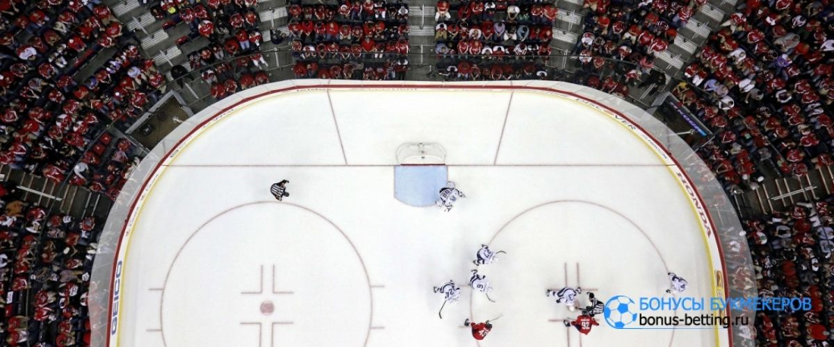 Появился 4-й вариант в организации ЧМ-2021 по хоккею