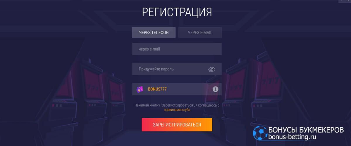 Супер Слотс онлайн регистрация