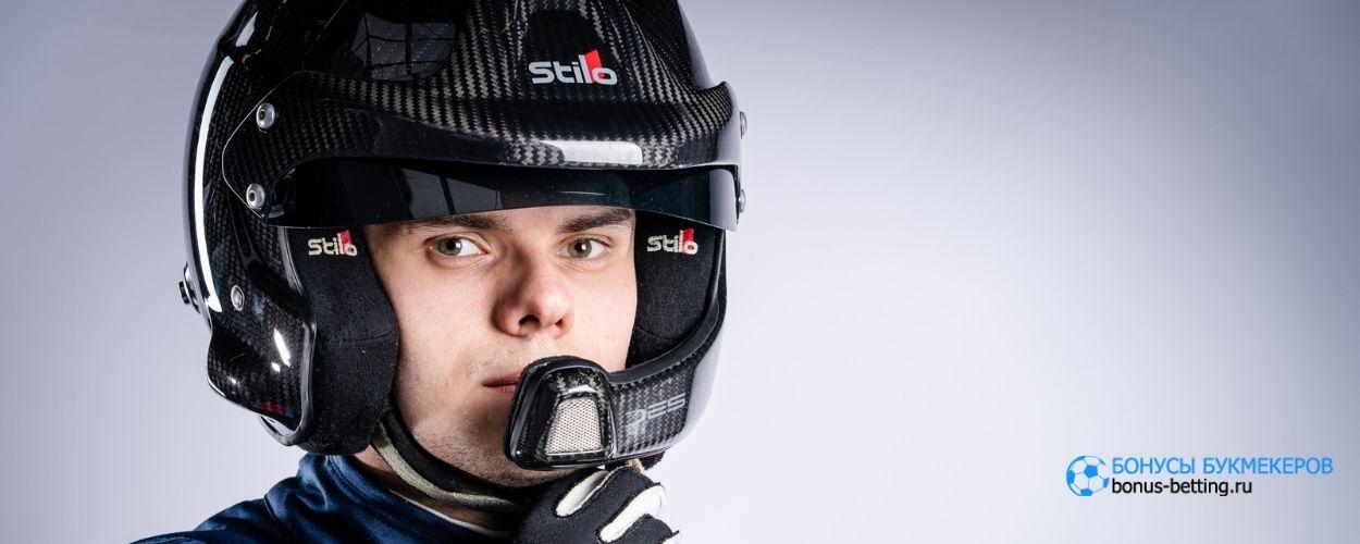 Российский пилот выступал на ралли в статусе «нейтральный спортсмен»