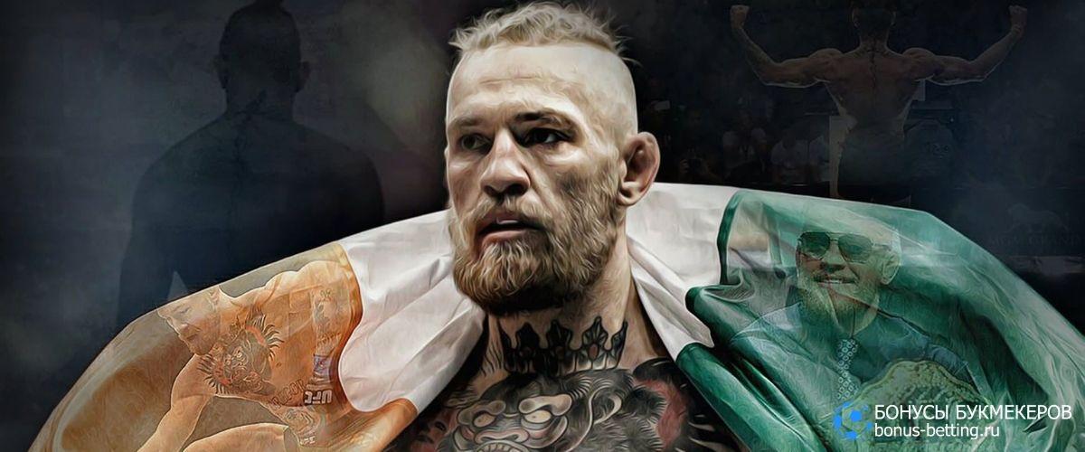 Рейтинг UFC 2021 полусредний вес мужчины
