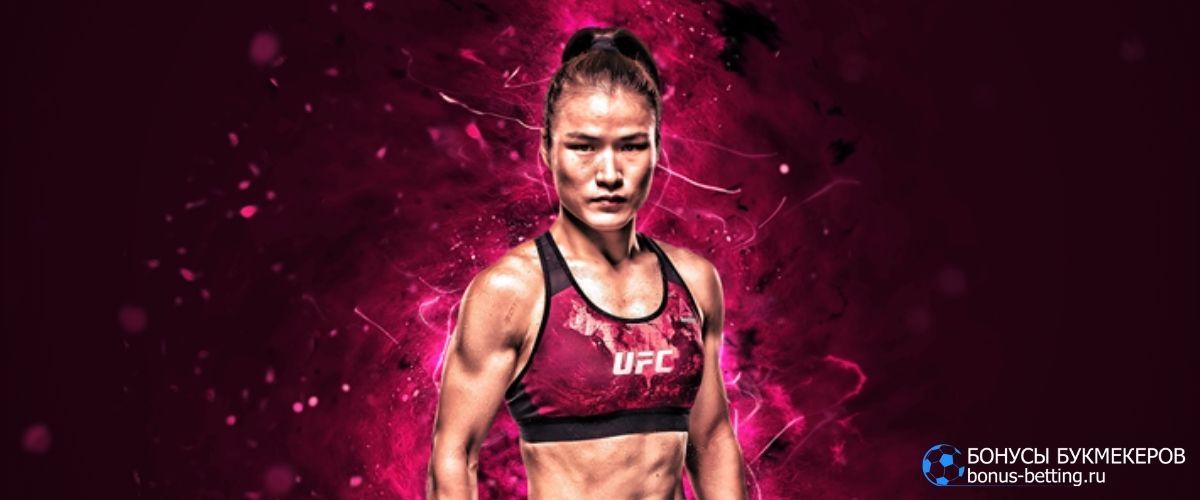 Рейтинг UFC 2021 минимальный вес женщины