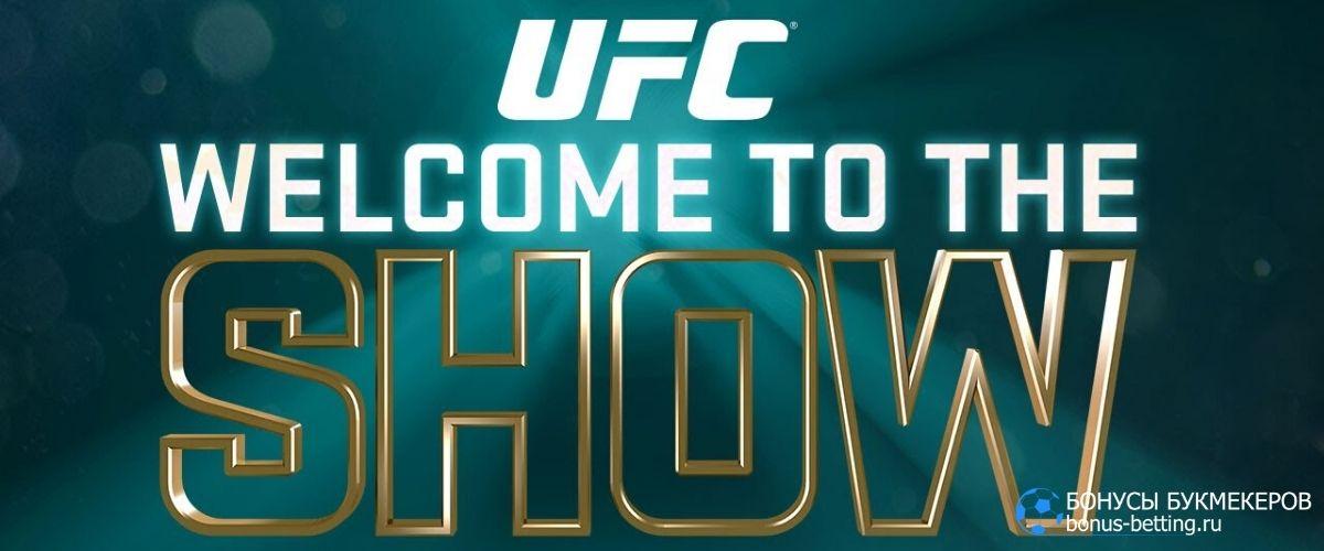 Расписание UFC 2021: ближайшие бои