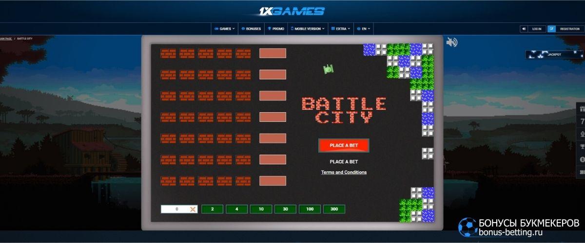 1xGames играть в Battle City