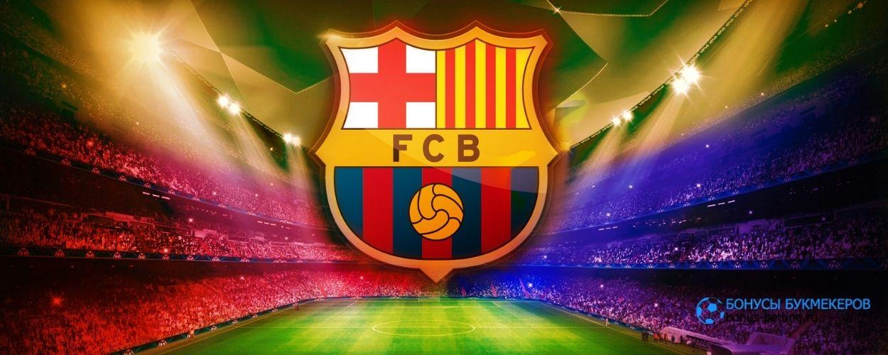 Барселона будет биться насмерть с ПСЖ