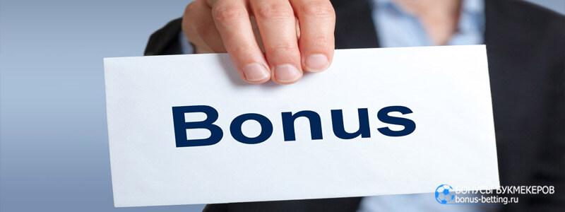 Как отыграть бонус в 1xBet