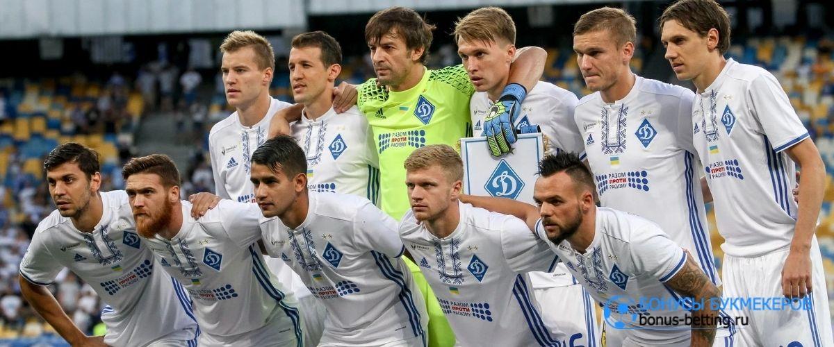 Динамо Киев сыграло вничью с Брюгге