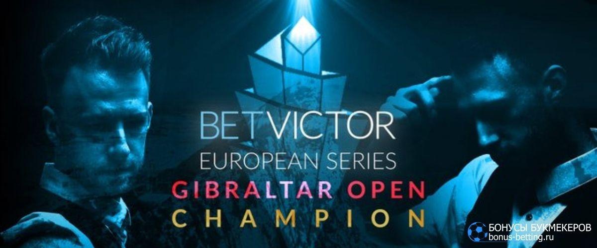 Gibraltar Open 2021