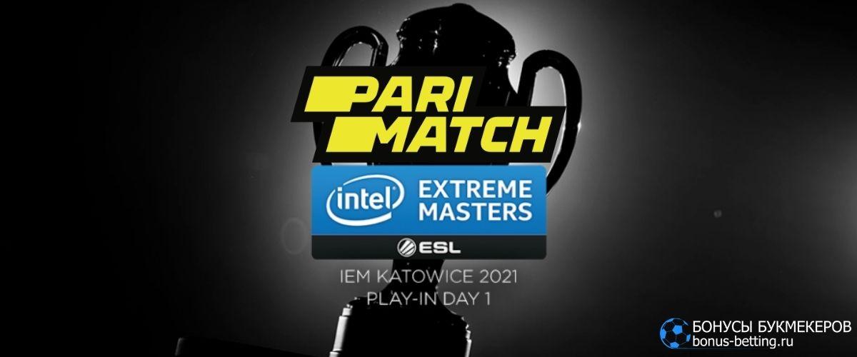 IEM Katowice в Париматч