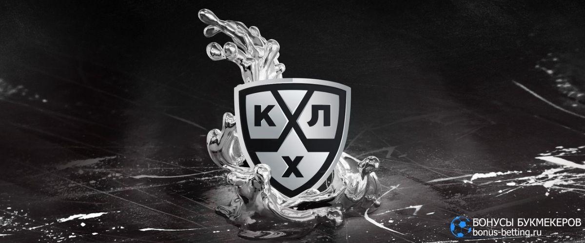 КХЛ плей-офф 2021: турнирная таблица