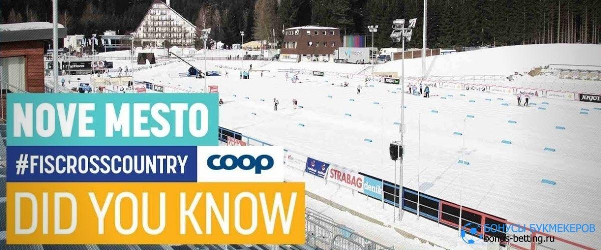 Лыжные гонки в Нове-Место 2021