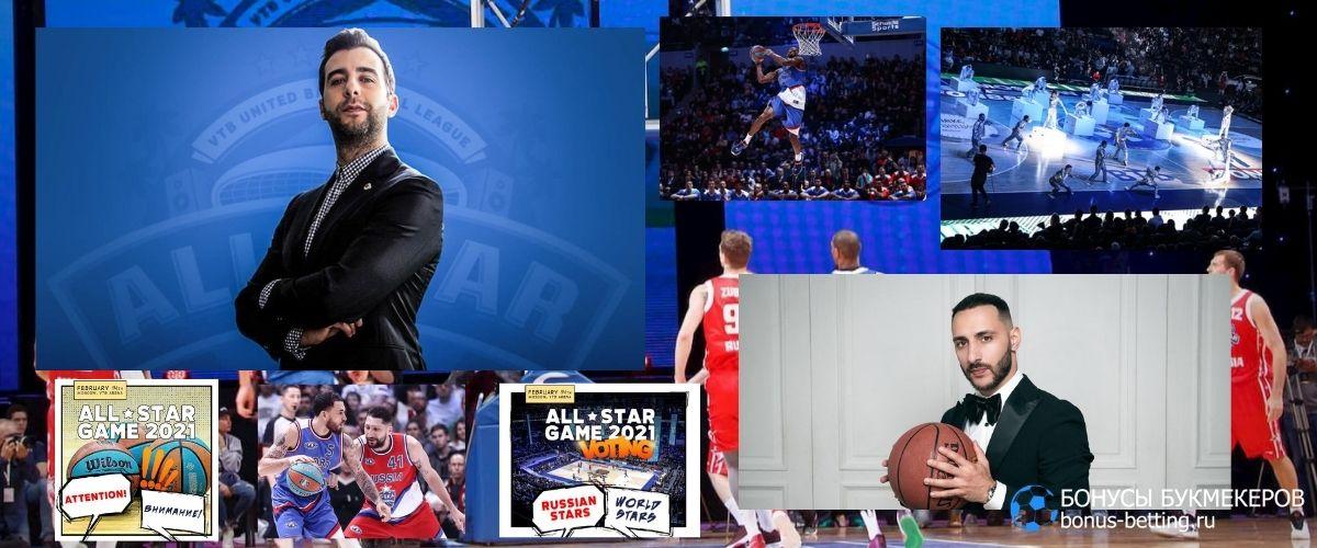 Матч всех звезд ВТБ 2021: шоу и развлечения