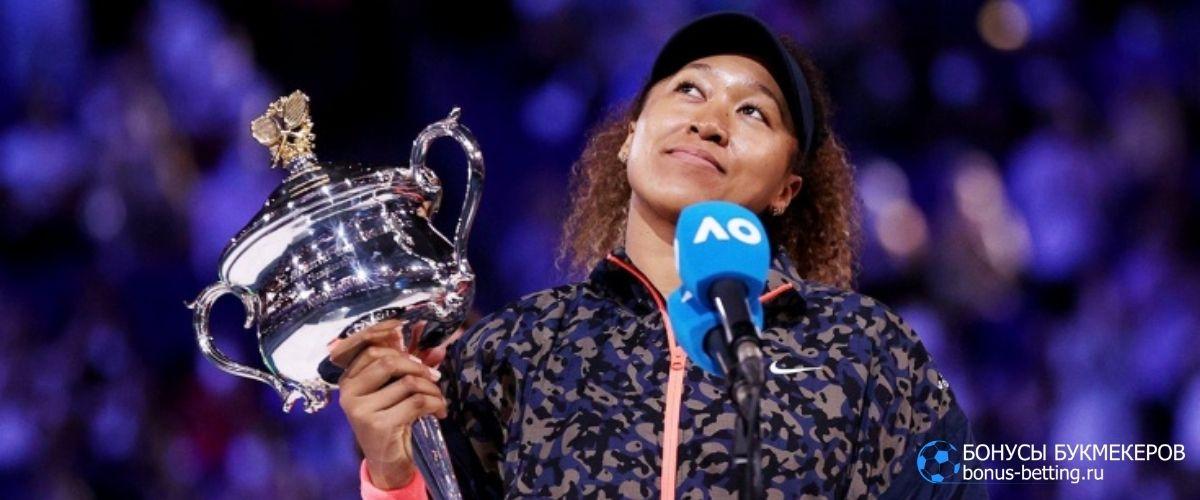 Наоми Осака выиграла Открытый чемпионат Австралии по теннису 2021
