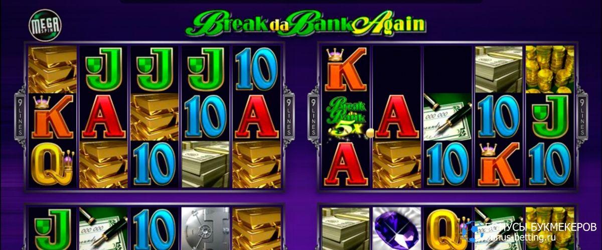 Mega Spin Break da Bank: Playdom игровые автоматы