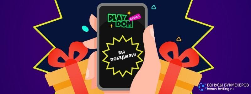 Playdom игровые автоматы