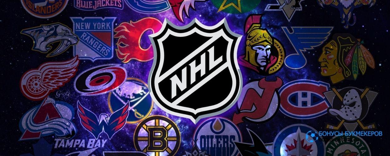 Сезон в НХЛ может быть приостановлен