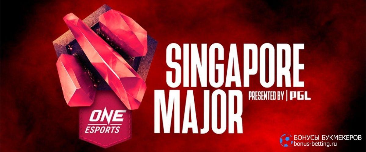 Singapore Major 2021