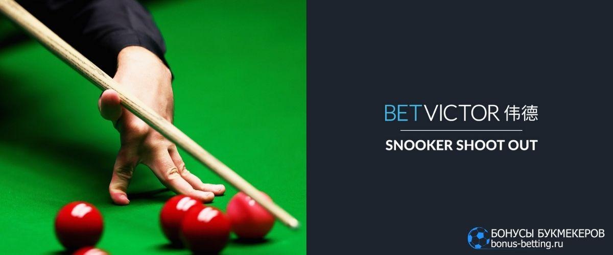 Snooker Shoot Out 2021: призовой фонд