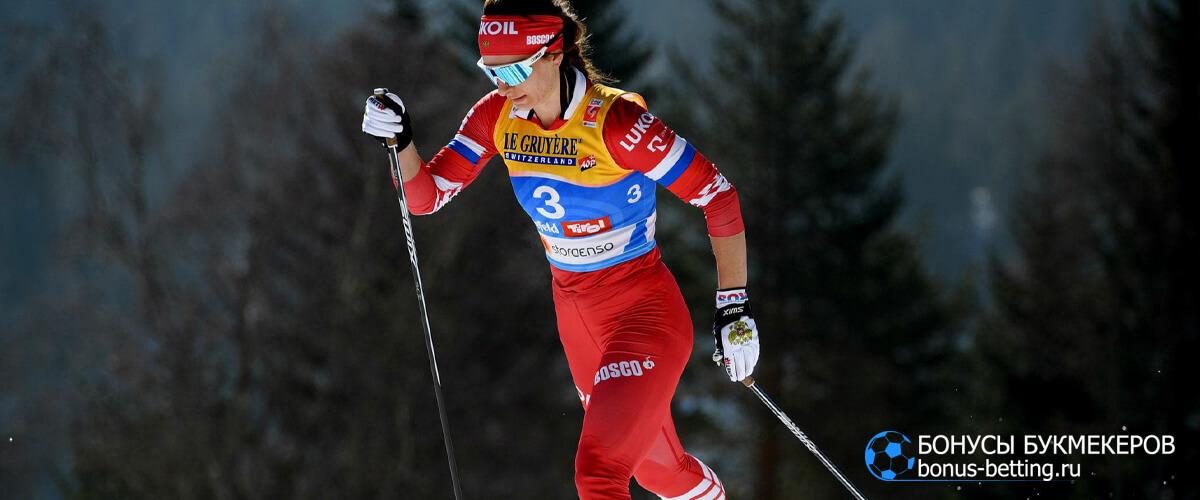 Чемпионат мира по лыжным видам спорта2021