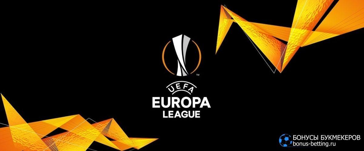 Плей-оффЛигиЕвропы2020-2021: участники