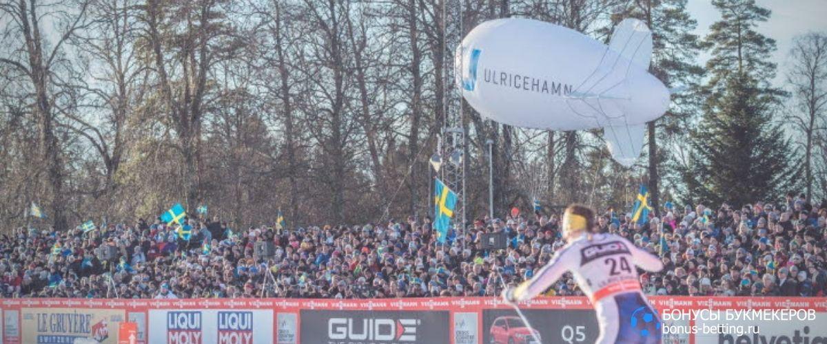Лыжные гонки в Ульрисехамне 2021: расписание