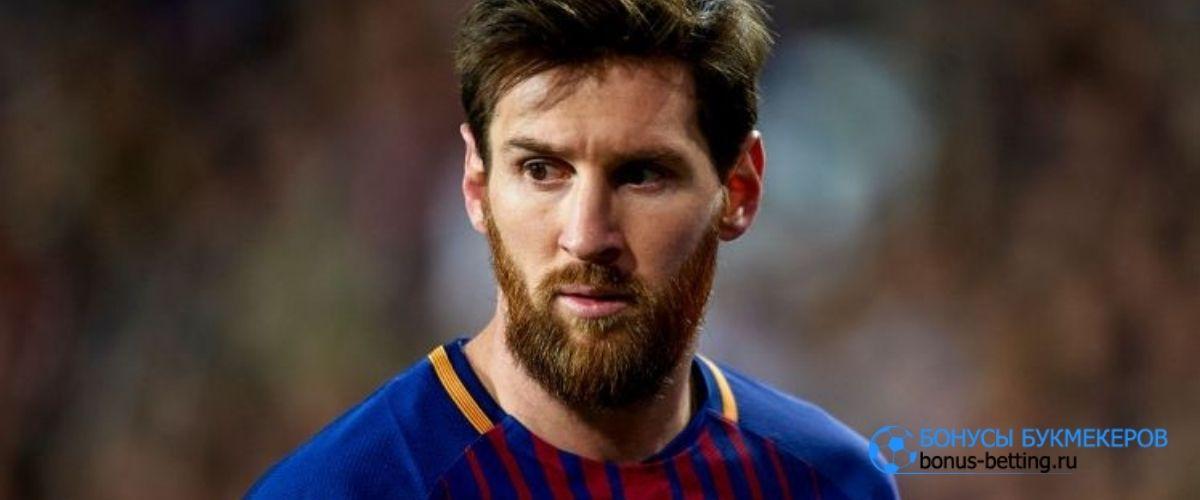 Барселоне придется выбирать между Месси и Холандом