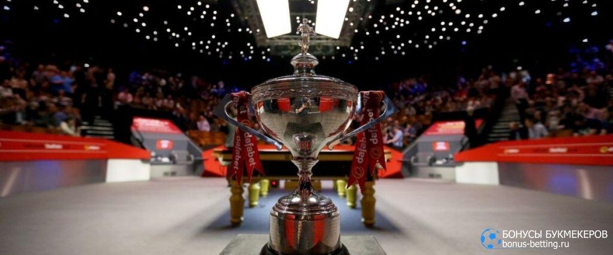 Чемпионатмирапоснукеру2021: призовой фонд