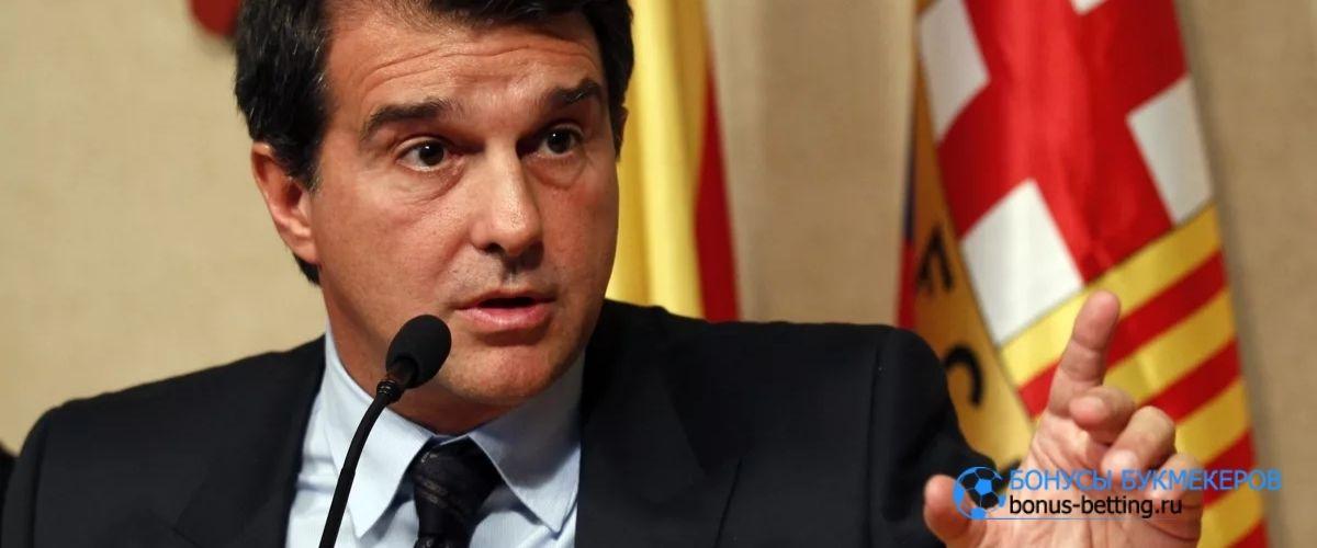 Лапорта стал новым президентом Барселоны