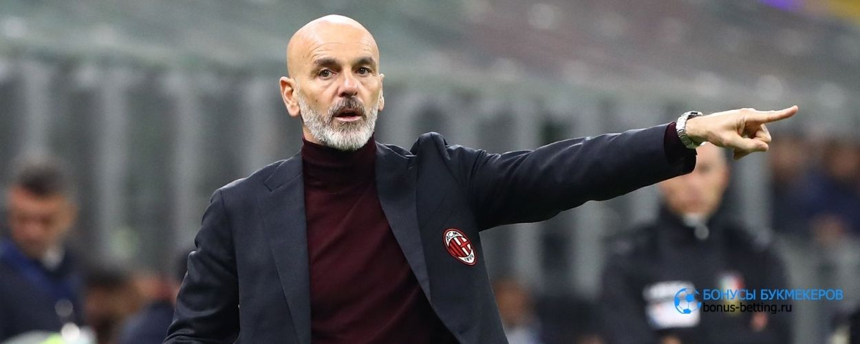 Милан не тянет