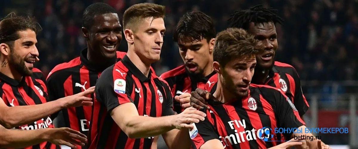 Милан отдалился от титула