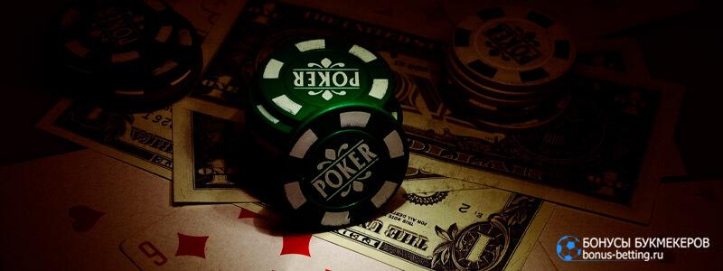 pokermatch официальный сайт