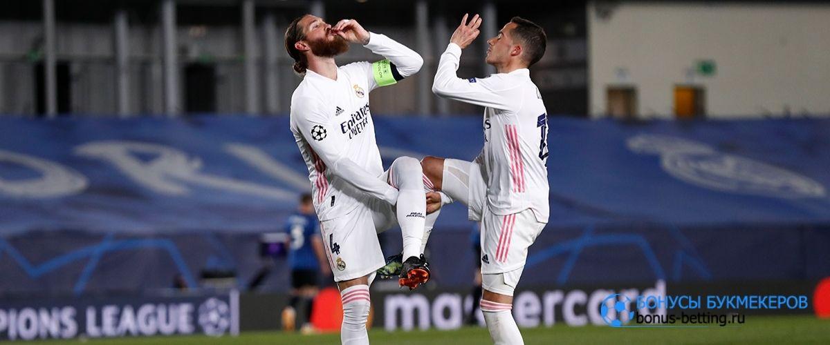 Реал разорвал Аталанту