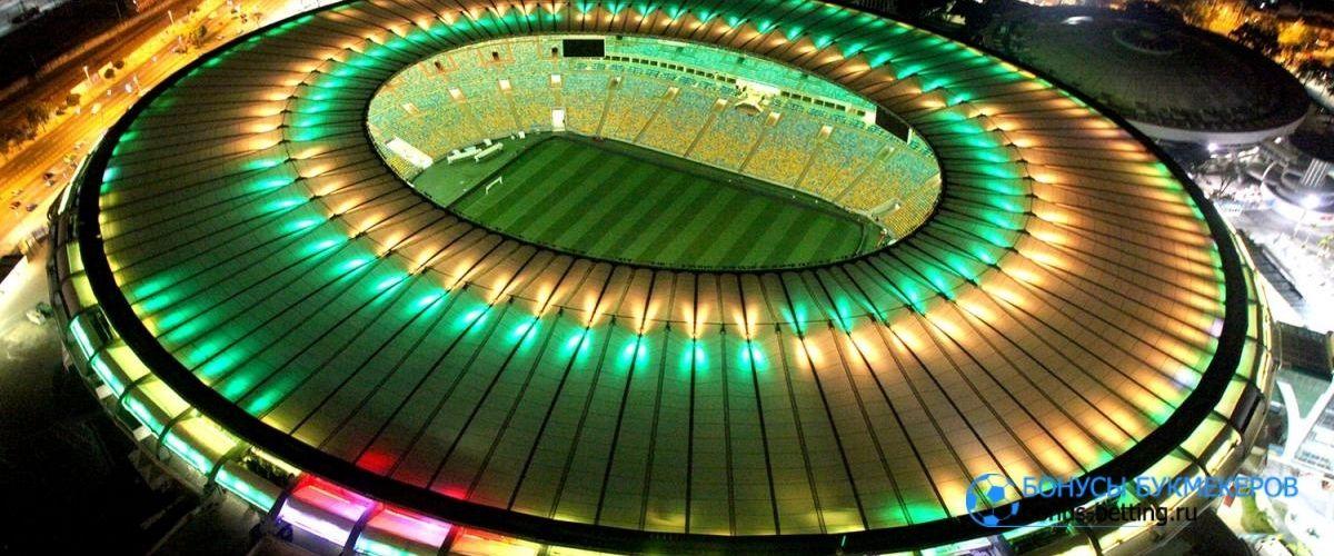 Стадион Маракана переименуют