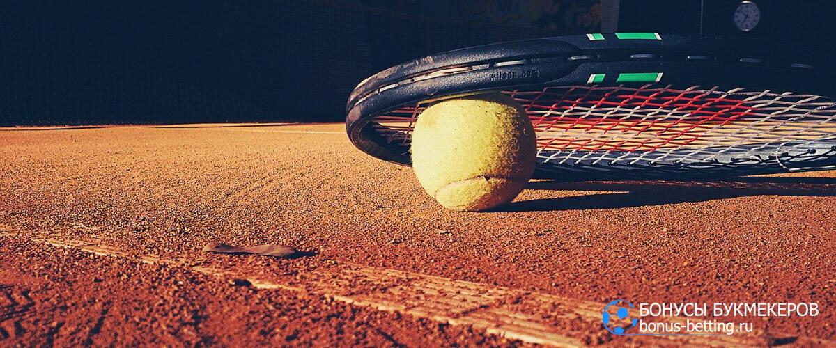 турниры теннис 2021 расписание