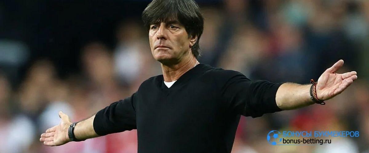 Йоахим Лев уходит из сборной Германии