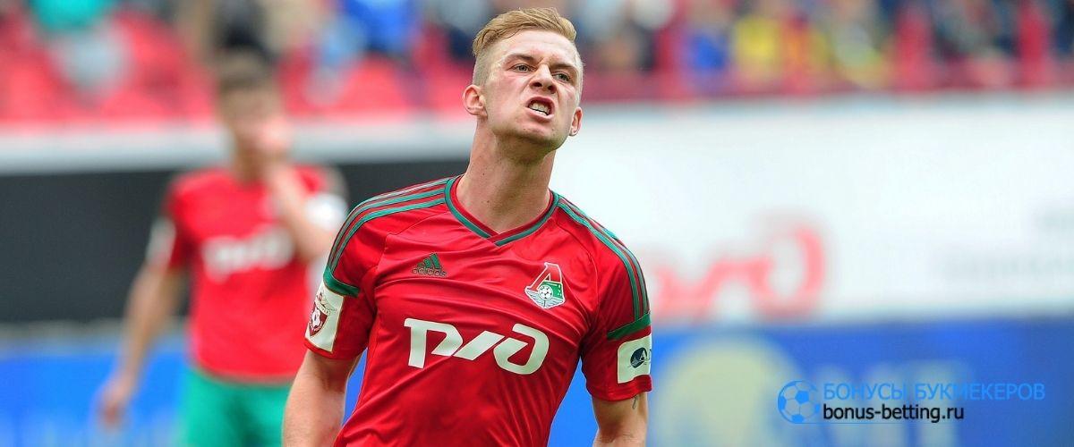 Баринов уедет из Локомотива