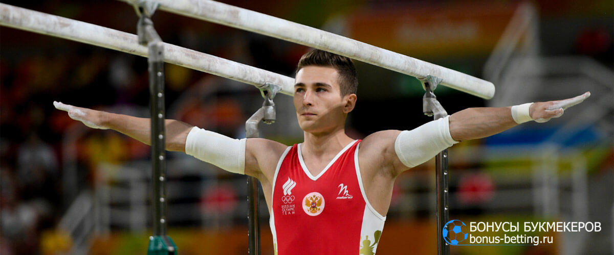Чемпионат Европы по спортивной гимнастике 2021 сборная России