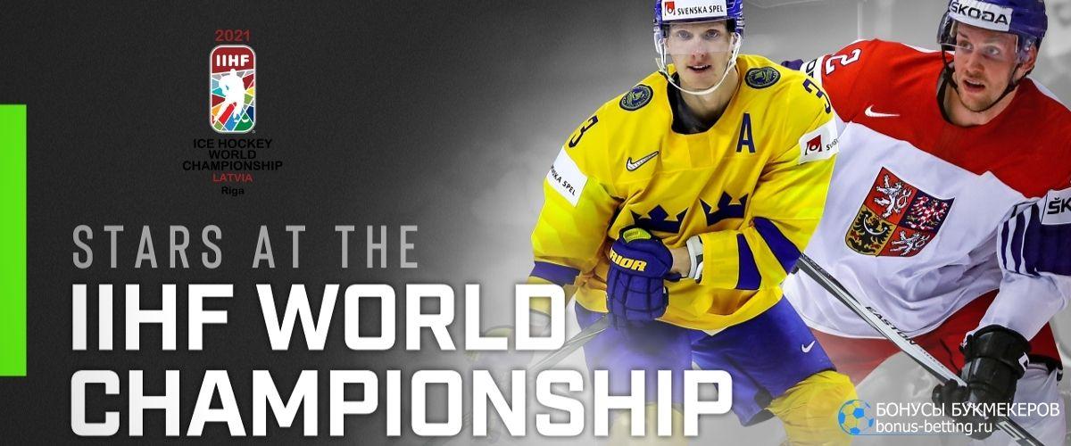 Чемпионат мира по хоккею 2021: дата