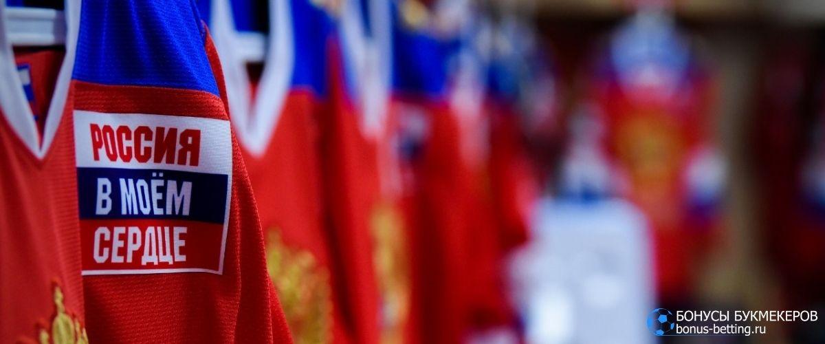 Чешские игры 2021: состав сборной России