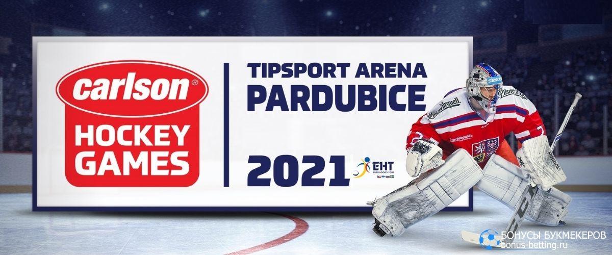 Чешские игры 2021