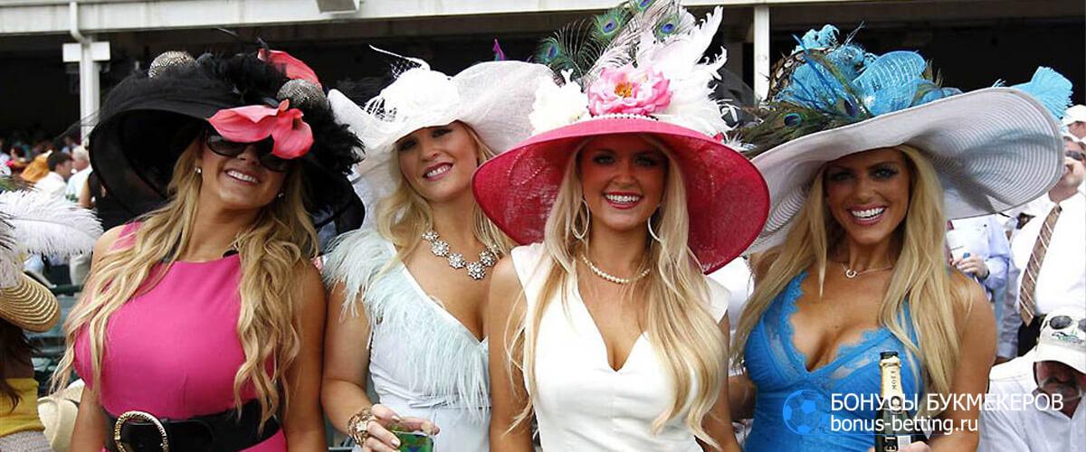 Кентукки Дерби щляпки