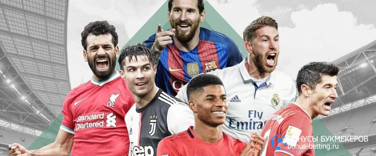 европейская суперлига футбол участники