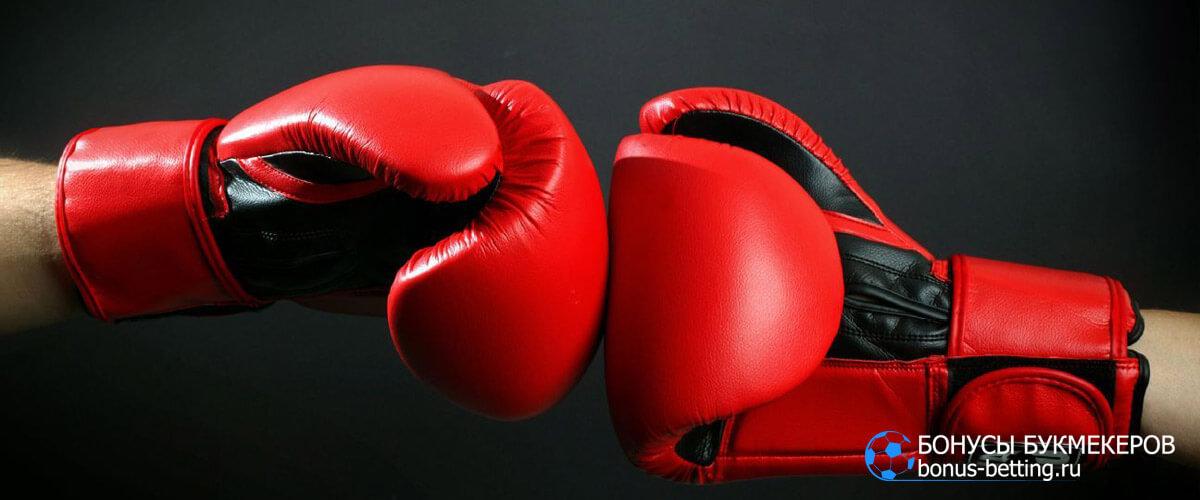 баста бокс россия
